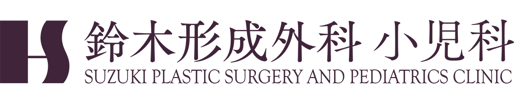 鈴木形成外科【公式】京都三条京阪|眼瞼下垂,高濃度ビタミンC点滴,美容皮膚科